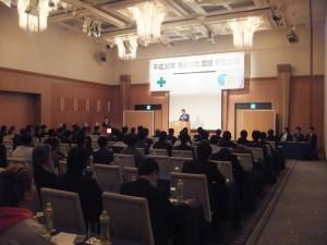 平成30年安全大会(15)